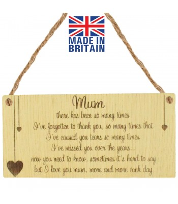 Laser Cut Oak Veneer 'Mum there has been so many times I've forgotten to thank you...' Engraved Mini Plaque