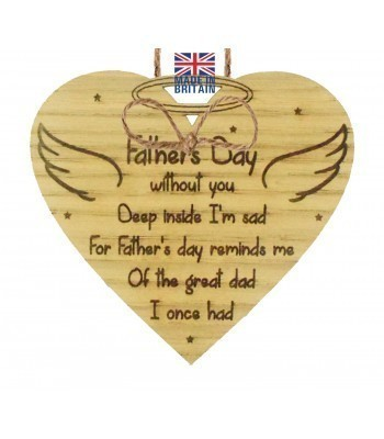 Laser Cut Oak Veneer 'Fathers Day without you. Deep inside I'm sad. For Father's day reminds me...' Engraved Mini Heart Plaque