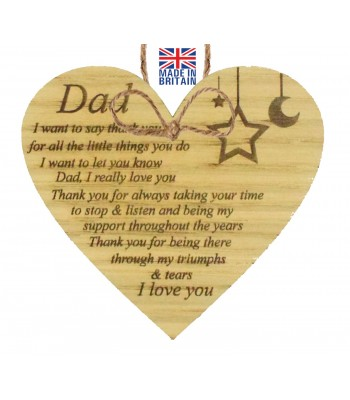 Laser Cut Oak Veneer 'Dad I want to say thank you for all the little things you do. I want to let you know...' Engraved Mini Heart Plaque