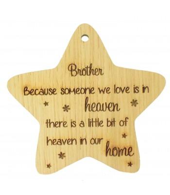 Laser Cut Oak Veneer 'Brother Because someone we love' Engraved Mini Heart Plaque