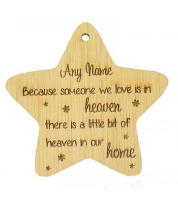 Laser Cut Personalised Oak Veneer Engraved Christmas Decoration - 'Because someone we love is in heaven...' Star
