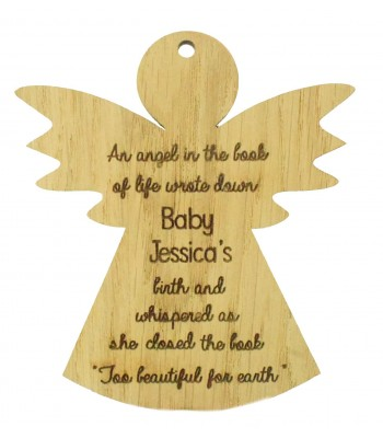 Laser Cut Personalised Oak Veneer Engraved Christmas Decoration - 'An angel in the book of life...' Angel Baby