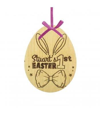 Laser Cut Personalised Oak Veneer '1st Easter' Engraved Easter Egg Decoration/Tag - Boys