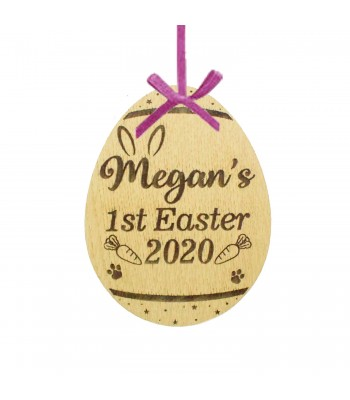 Laser Cut Personalised Oak Veneer '1st Easter' with a Year Engraved Easter Egg Decoration/Tag