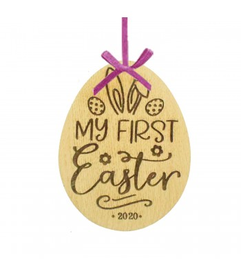 Laser Cut Personalised Oak Veneer 'My First Easter' with a Year Engraved Easter Egg Decoration/Tag