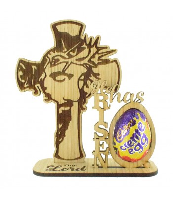 Laser Cut Oak Veneer Engraved Jesus Christ Cross with 'Our lord. He has risen' Creme Egg Holder on a Stand
