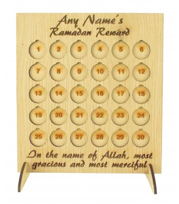 Laser Cut Oak Veneer Personalised 'Ramadan Rewards' Countdown Coin Holder