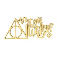 Laser Cut 'After all this time? Always' Quote Sign