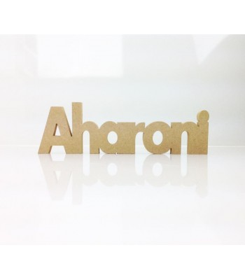 Freestanding MDF Personalised Joined Word (Aharoni - 100)